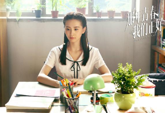 Mĩ nhân Hoa ngữ diễn xuất một màu nhàm chán khiến khán giả ngán ngẩm
