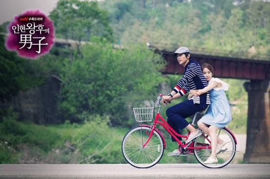 """Yoo In Na và Ji Hyun Woo trong """"Queen Inhyun's Man"""".(Ảnh: Internet)"""