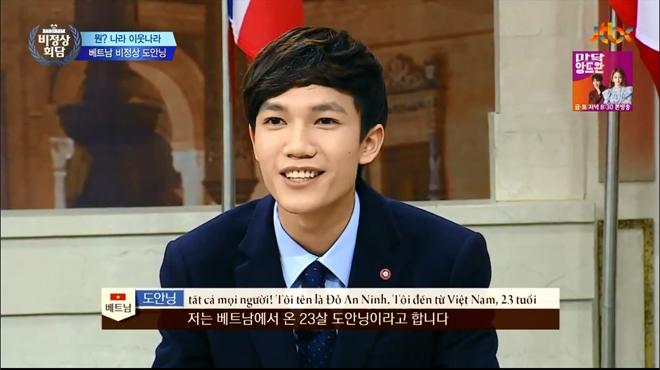 Chàng du học sinh Việt xuất hiện trên sóng truyền hình Hàn Quốc. (Ảnh: Chụp màn hình)