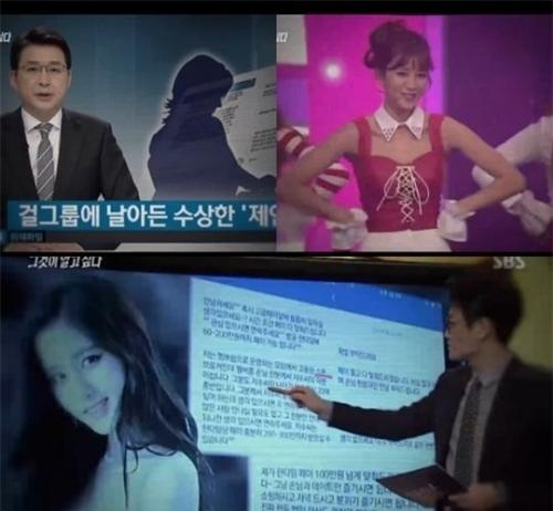 Các chân dài xứ Hàn bị bắt vì bán dâm cũng không ít