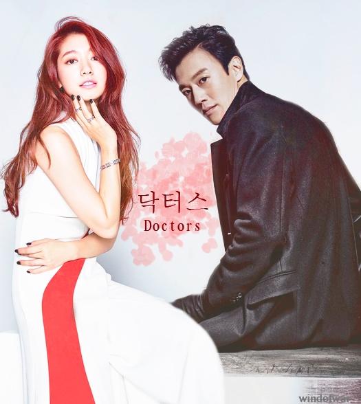 """Park Shin Hye sẽ """"nên duyên"""" với Kim Rae Won"""
