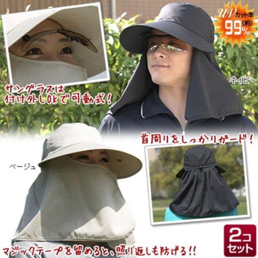 Ngoài ra còn có khăn trùm kiểu ninja chống tia UV.