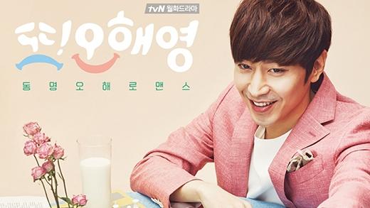5 phim truyền hình Hàn đầy màu sắc cho tháng Năm rực rỡ