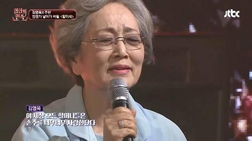 Rơi nước mắt với cụ bà đi thi đọc rap, làm khán giả truyền hình ngỡ ngàng
