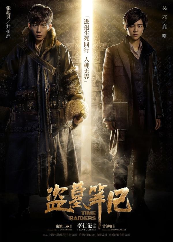 Luhan và Tỉnh Bách Nhiên, phim mới chưa chiếu đã gây chiến khắp nơi