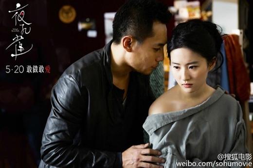 """Lưu Diệp cũng bị Lưu Diệc Phi dụ dỗ trong phim """"Dạ khổng tước""""."""