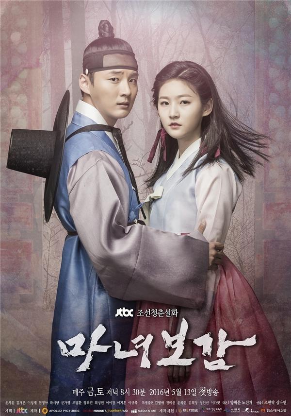 Loạt phim khuấy đảo màn ảnh Hàn mùa hè 2016