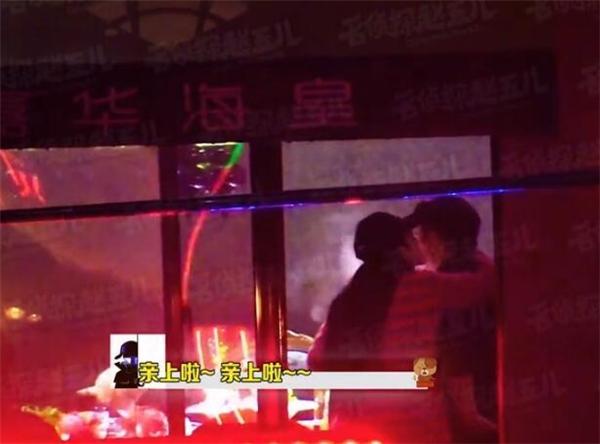 Phủ nhận clip thác loạn, Trương Hinh Dư vẫn bị ném đá tơi bời