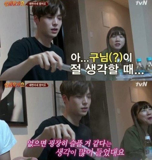 Nàng Cỏ Goo Hye Sun thừa nhận không thể sống thiếu Ahn Jae Hyun
