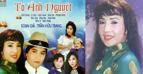 Tô Ánh Nguyệt là tác phẩm cải lương nổi tiếng của cố soạn giả Trần Hữu Trang vào khoảng 1935-1936. - Tin sao Viet - Tin tuc sao Viet - Scandal sao Viet - Tin tuc cua Sao - Tin cua Sao