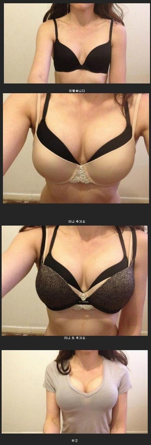 Thật khó tin khuôn ngực đầy đặn cuối cùng lại là sản phẩm của 3 chiếc áo ngực cộng lại. Như thế này thì cần gì phải dùng đến phẫu thuật thẩm mỹ cho đau đớn chứ?