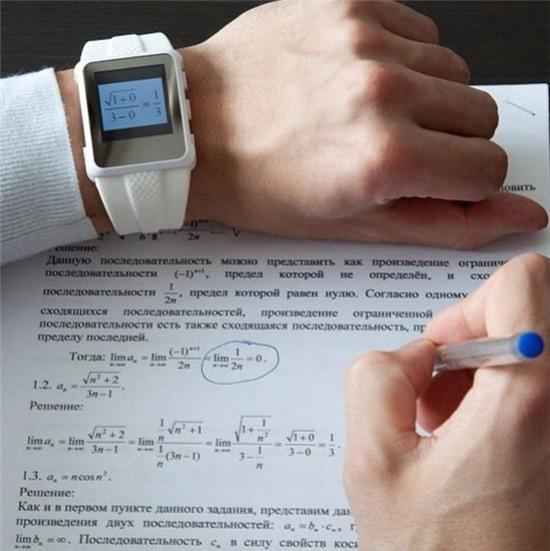 Giá mà ngày xưa đi học cũng có chiếc đồng hồ này... (Ảnh: Internet)