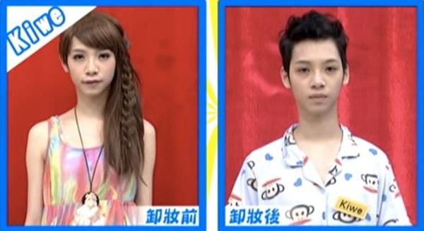 Kiwebaby Zhang biến đổi diện mạo giữa nữ và nam trên chương trình Khang Hy đến rồi. (Ảnh: Internet)