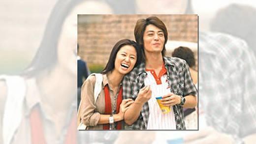 Lâm Tâm Như và Hoắc Kiến Hoa xác nhận đang yêu nhau