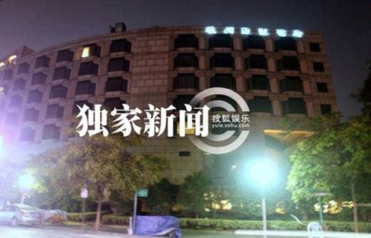 Khu phố nhà giàu ở Thượng Hải, nơi Hoắc Kiến Hoa ít khi lui tới.