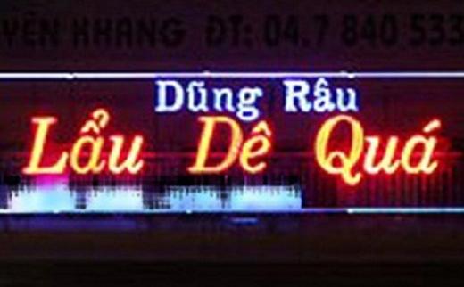 Phải chăng đây là ý kiến chủ yếu của khách hàng dành cho món lẩu của quán nên được đặt lên làm tên?