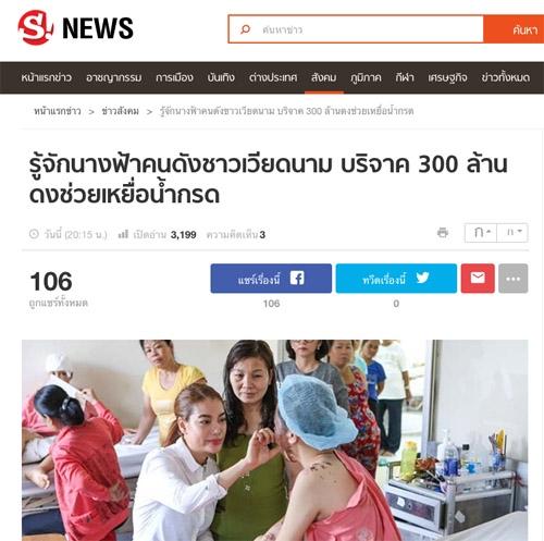 Hành động đẹp đẽ này đã được tờ SanNook - một trong những tờ báo chính thống hàng đầu Thái Lan đăng tải và dành nhiều lời khen ngợi. - Tin sao Viet - Tin tuc sao Viet - Scandal sao Viet - Tin tuc cua Sao - Tin cua Sao