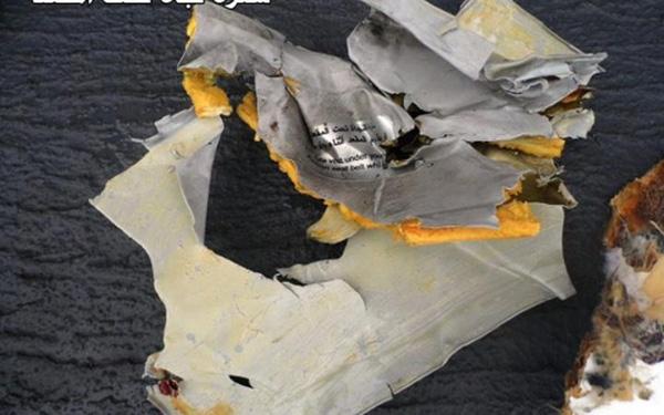 Các điều tra viên xác nhận việc khói bốc lên ở phần trước máy bay 3 phút trước khi nó biến mất khỏi màn hình rada.