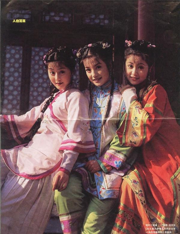 Ngưỡng mộ cuộc sống viên mãn của 3 mĩ nhân Hoàn Châu Cách Cách