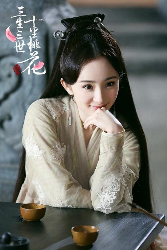 Những hình ảnh xinh đẹp của Dương Mịch được tiết lộ trước đó.