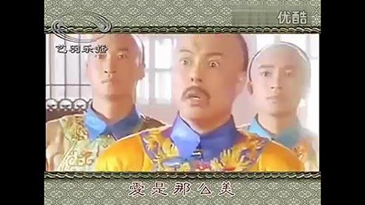 Nhạc phim Hoàn Châu Cách Cách: 18 năm sau nghe vẫn thấy hay!
