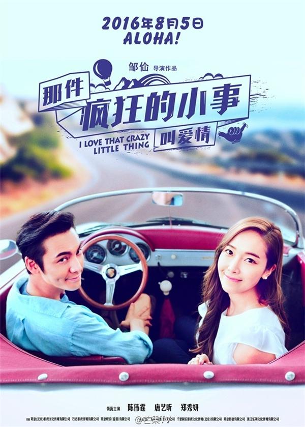 Poster chính thức của bộ phim