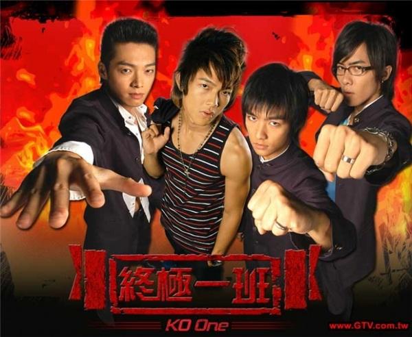 Uông Đông Thành cũng nổi tiếng với vai trò là thành viên nhóm nhạc Phi Luân Hải. Nhắc đến Phi Luân Hải dĩ nhiên không thể thiếu series phim Chung Cực do họ thủ vai chính.