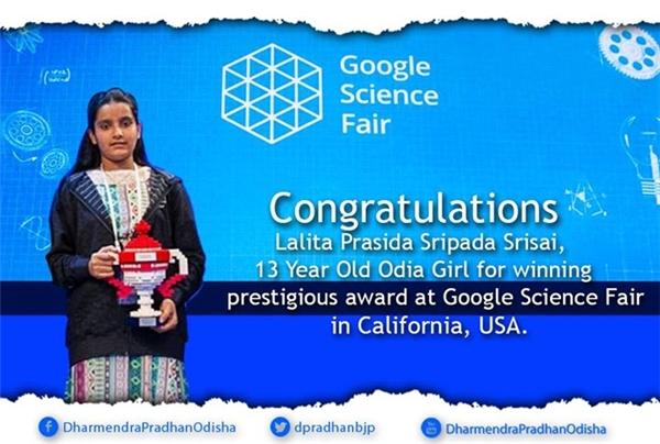 Lalita Prasida Sripada Srisai (15 tuổi, đến từ Ấn Độ) tạo ra hệ thống lọc nước sử dụng lõi ngô. Hệ thống này loại bỏ 80% các chất gây ô nhiễm, trong đó có chất tẩy rửa, dầu, và các hạt khác. Phát minh đã giúp Srisai đoạt giải thưởng Scientific American's Community Impact tại Hội chợ Khoa học của Google năm 2015.