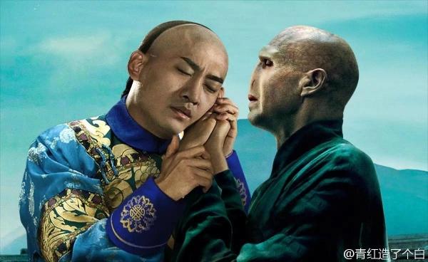 Vì quá nhập tâm vào nhân vật nên Nhĩ Khang trở nên trầm cảm, vợ con thì cách xa nghìn trùng, may mắn đã có Voldemort ở bên an ủi, động viên mới vượt qua được thử thách.