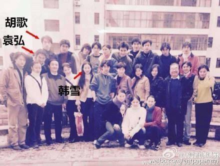 Ngoài ra cả 2 còn học chung lớp với ngọc nữ Hàn Tuyết