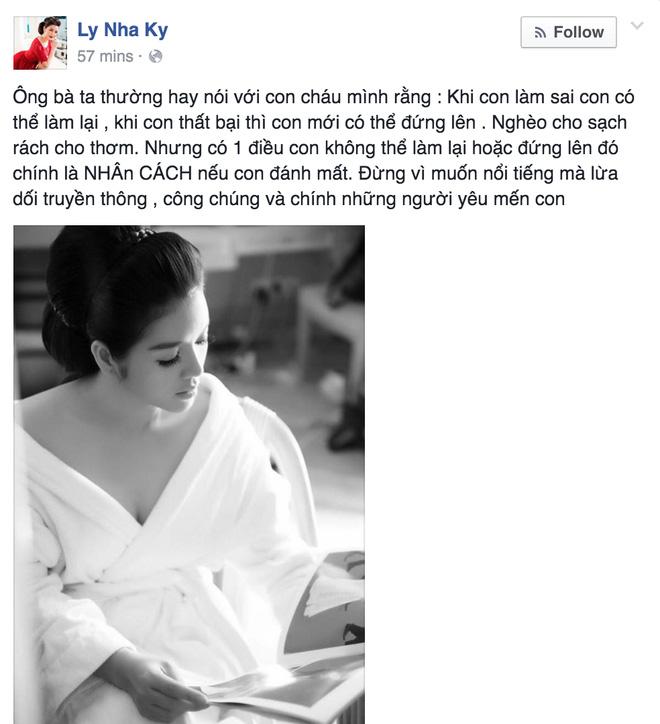 """Trên trang cá nhân, Lý Nhã Kỳ cũng từng có những dòng trạng thái """"xa xôi"""" về câu chuyện của Angela Phương Trinh."""
