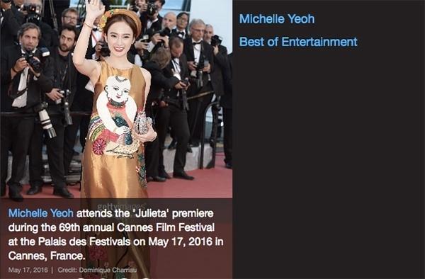 Phương Trinh bị nhầm lẫn với cựu Hoa hậu Malaysia Dương Tử Quỳnh.