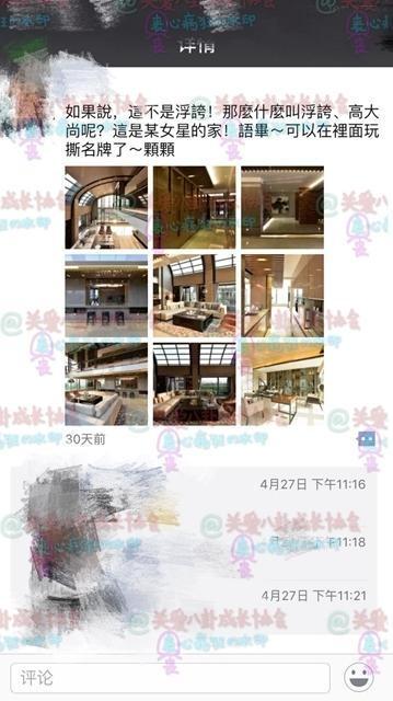 Một vài hình ảnh khác của ngôi nhà mà vị blogger này úp mở với người hâm mộ
