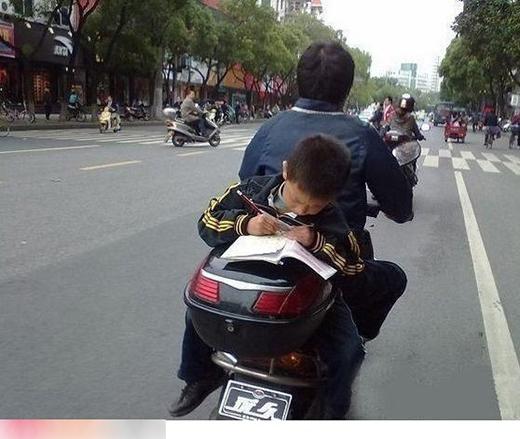 Học mọi lúc mọi nơi, niềm đam mê kiến thức là không giới hạn!