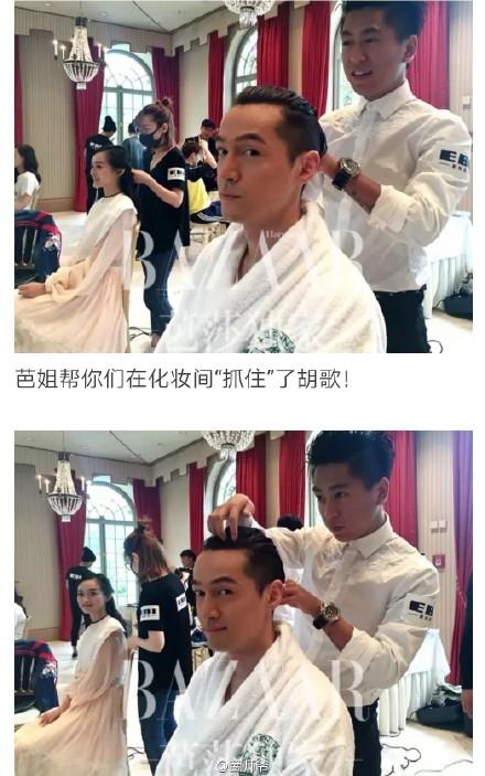 Hồ Ca đã đổi kiểu tóc sau khi Hoắc Kiến Hoa công khai hẹn hò Lâm Tâm Như