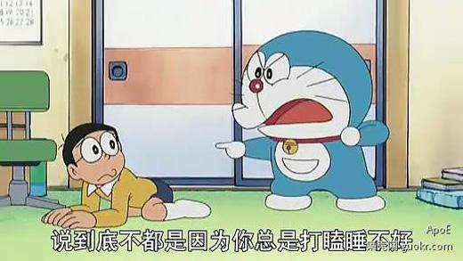 Thế nhưng, để phù hợp với tình tiết câu chuyện, thỉnh thoảng Doraemon sẽ được vẽ thêm ngón tay.