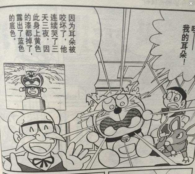 Và bạn có biết trước đây Doraemon cũng từng có một đôi tai, nhưng do ngủ quên nên chúng đã bị chuột ăn mất. Thế là từ đó Doraemon rất sợ chuột.