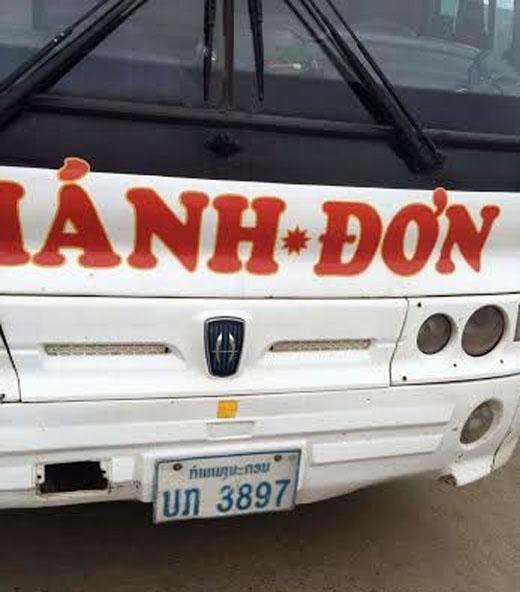 Thiếu tá Nguyễn Trọng Tuệ - Trưởng công an huyện Nghi Lộc (Nghệ An) xác nhận xe khách bị nổ là của một nhà xe ở địa bàn. Theo thông tin ban đầu, cả 8 người chết đều ở Nghệ An. Một số nạn nhân đã được đưa về quê.