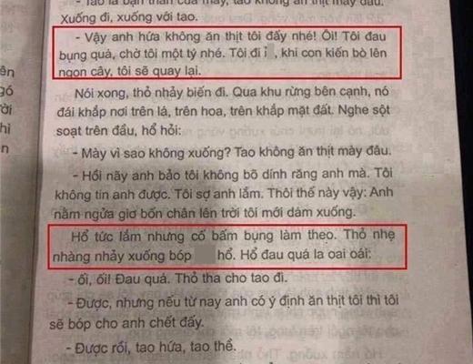 Một bạn trẻ cũng đăng câu chuyện cổ tích Việt Nam với những lời thoại... nhảm nhí, thô thiển. (Ảnh: Internet)
