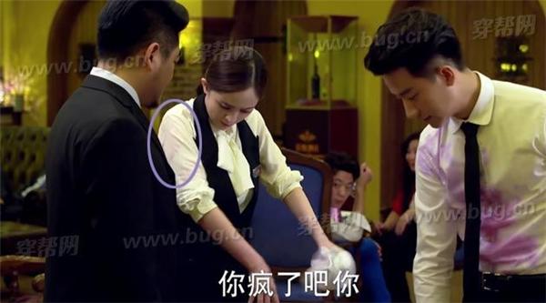 Rating cao ngất, phim mới của Dương Mịch vẫn bị ném đá vì đầy sạn