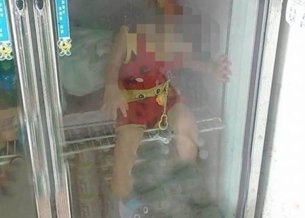 Người cha nhốt con vào tủ lạnh rao bán khiến cộng đồng mạng phẫn nộ