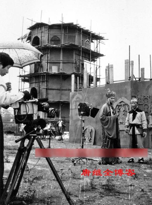 Một cảnh quay tại Bắc Kinh.