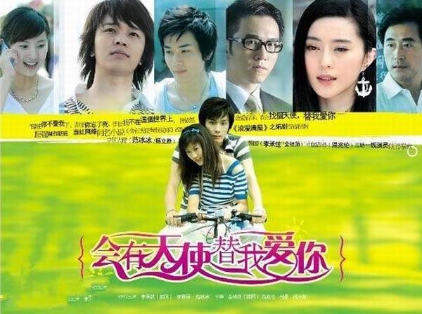 Từ công tử nhà giàu lái siêu xe, nhân vật nam chính do Lee Seung Hyun đóng đã đổi sang xe đạp. Ảnh: Cri.