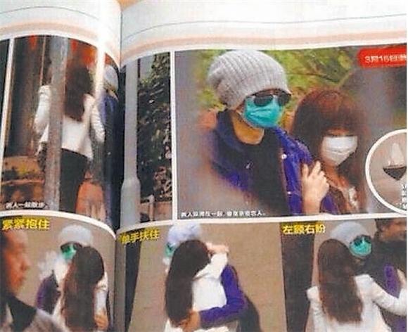 Hình ảnh cặp kè của Văn Chương và Diêu Địch bị báo chí phanh phui