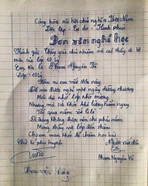 Thay vì cách diễn đạt thông thường, V. đã biến tấu đơn xin nghỉ học của mình thành một bài thơ lục bát vui nhộn. (Nguồn: Internet)