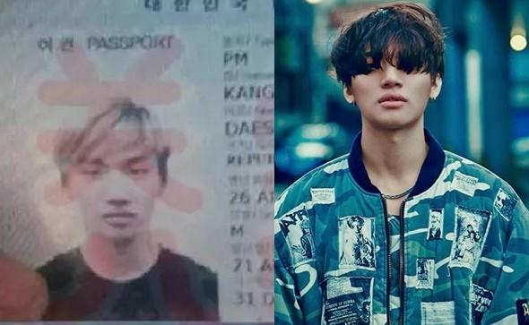 """Hình hộ chiếu của Daesung trông khá buồn cười và """"ngố tàu"""". Dù vậy, đôi mắt hí đúng chuẩn Hàn Quốc của anh cũng rất đáng yêu."""