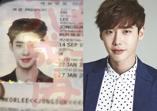 """Lee Jong Suk cũng là một """"nạn nhân"""" tiếp theo của quá trình chỉnh sửa ảnh """"quá đà""""."""