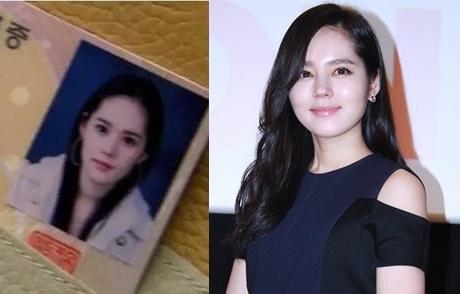 Chỉ cần nhìn vào hình hộ chiếu cũng đủ thấy được vẻ đẹp không tì vết của Han Ga In. Dù hiện đã lấy chồng và sinh con nhưng nữ diễn viên vẫn rất trẻ trung và xinh đẹp.
