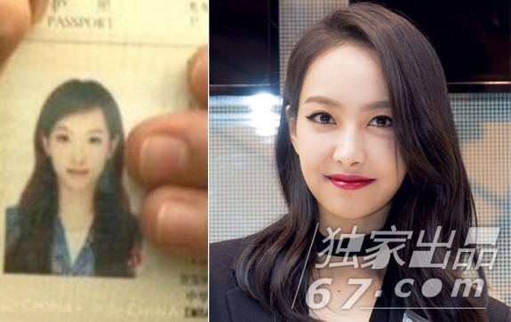Vì sao trong hình hộ chiếu, Victoria (f(x)) lại có thể xinh đẹp đến như vậy? Dường như không ai có thể nhận ra năm nay nữ thần tượng đã bước sang tuổi 29.