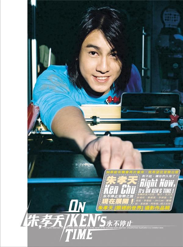 Sự nghiệp tuột dốc của dàn mĩ nam phim thần tượng Đài Loan một thời